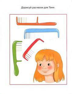 Personal Hygiene Essay Example Graduateway